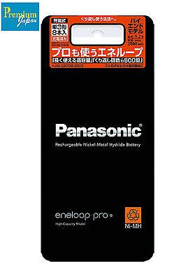 Panasonic BK-3HCD/8  rechargeable battery 8 pcs  Japan Domestic Version New