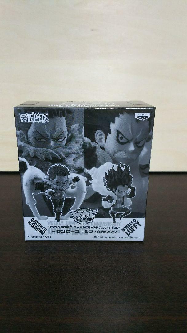 Jump 50th Anniversary World Collectable Figure One Piece Katakuri & Luffy