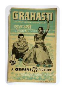 Grahasti-1948-Sulochana-Chatterjee-Faizi-Bollywood-PressBook-Vintage-Booklet