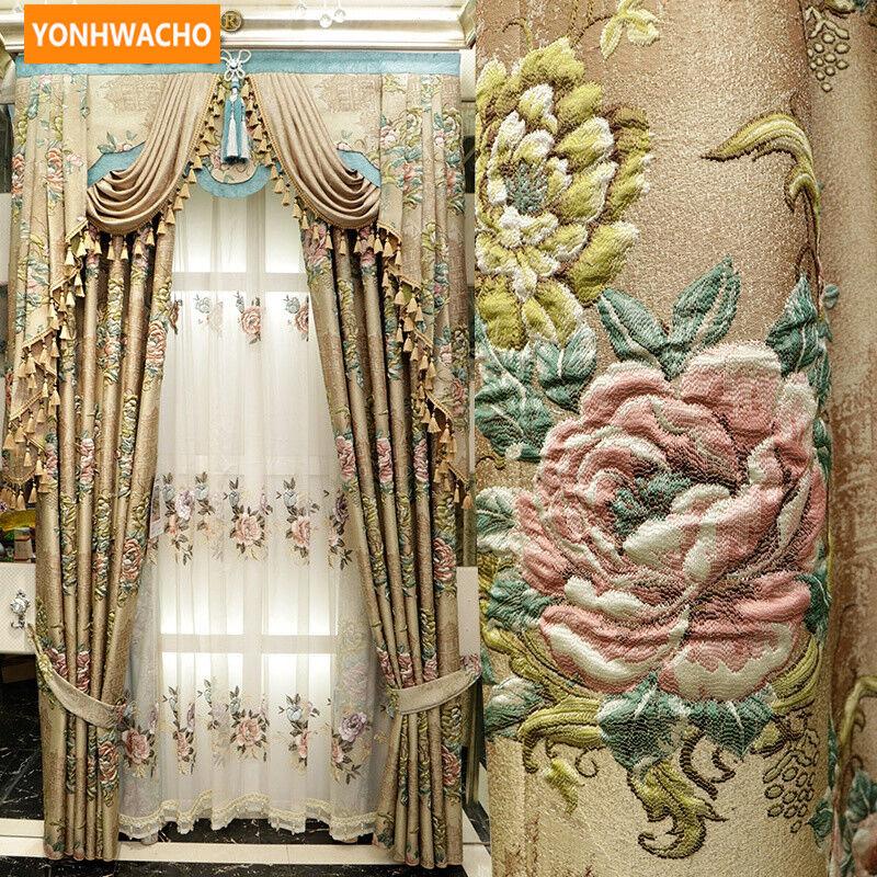 European luxury pastoral jacquard embroiderosso coffee cloth curtain valance N752