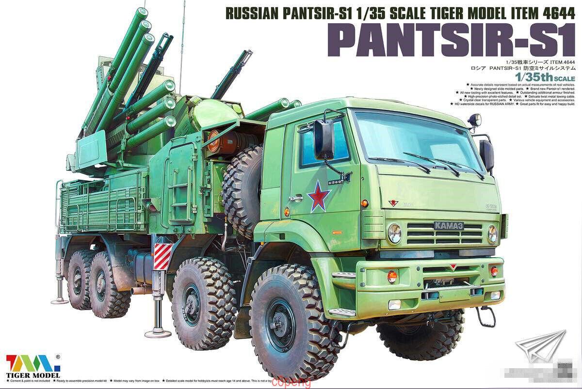 Tiger Model 1 35 Scale Item 4644 Russian Pantsir-S1 2019 New