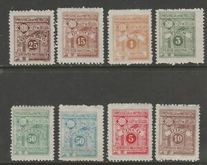 Argentina-fiscal-mix-revenue-cinderella-collection-stamp-ml257