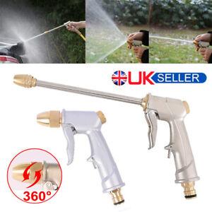 High Pressure Water Spray Gun Metal Brass Nozzle Car Wash  Garden Hose Pipe Lawn