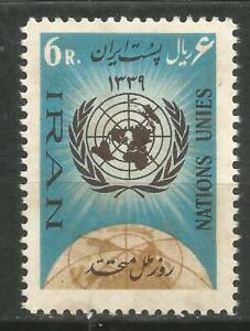 Moyen-Orient-Scott-1166-Mlh-15-Anniversaire-de-la-ONU-un-1960