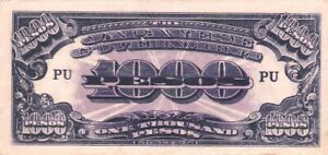 Philippines 1000 Pesos 1945 P-115d Japanese Government (6475) XF WW2
