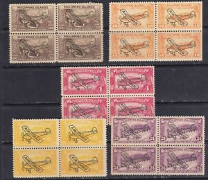 Philippines-airmail-1933-AIRPLANE-overprint-Sc-C47-C51-set-5v-in-Block-4-mint