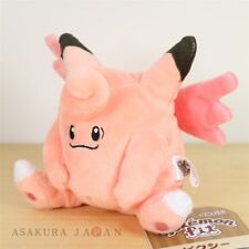 Pokemon Center Original Pokemon fit Mini Plush #184 Azumarill doll Toy Japan