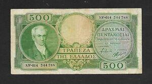 Greece 1944 500 Drachma banknote Kapodistrias λΨ-014 344 788
