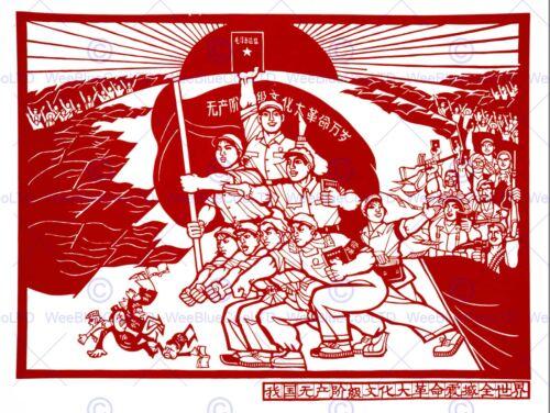 POLITICAL COMMUNISM CHINA MAO CULTURAL REVOLUTION ART PRINT POSTER CC1719