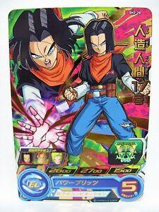 Dragon Ball Heroes SH1-32