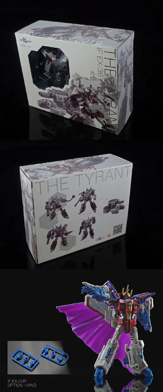 [Toys Hero] In Hand Transformers IronFactory IF EX-36 The Tyrant Megatron