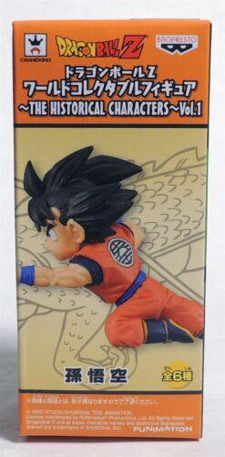 ESA3362 WCF Dragon Ball Z personnages historiques son goku figure Banpresto