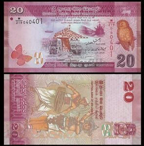 SRI LANKA 20 Rupees, 2010-2016, P-123, Butterfly/Owl, UNC World Currency