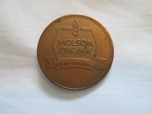 Molson-1786-1986-200-ans-d-039-excellence-Good-for-a-Molson-Product-Tokken