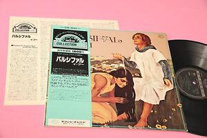 POOH-LP-PARSIFAL-JAPAN-1979-MINT-UNPLAYED-COMPLETO-OBI-ED-INSERTO