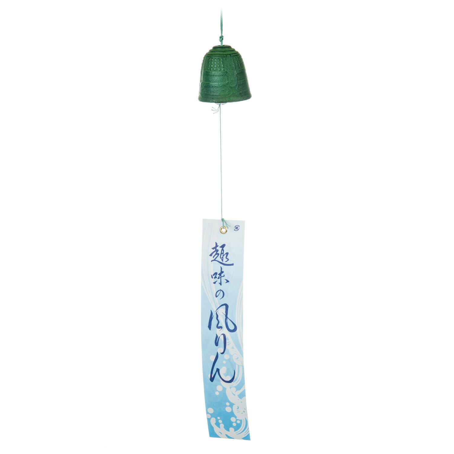 Furin Traditional Japanese Wind Bell - Cast Iron Temple Design in Green