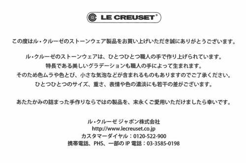 Le Creuset Platte Rosenquarz 910343-21-178