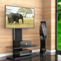 Fitueyes Free Standing Tv Stand Shelf With Swivel Audio Mount Fits 42-70 Tvs