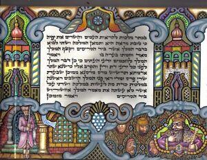 ILLUMINATED BIBLE MEGILLA Ester VELLUM SCROLL SILVER Holder Parchment Purim Iran