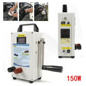 Household Hand Crank Generator Portable Power Supply Emergency Charger 150W 10C