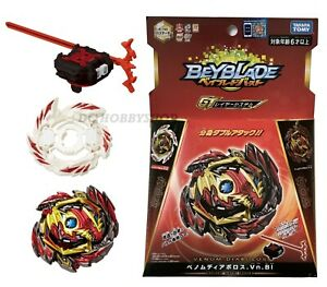 Takara-Tomy-Beyblade-BURST-GT-B-145-DX-starter-Venom-Diabolos-Vn-Bl-b145
