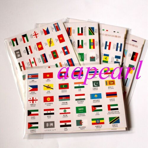 5PCS 210 Countries Regions Logo Flags Collections 2017 edition 20X25mm Can paste