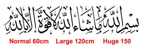 ISLAMIQUE AUTOCOLLANT MURAL CALLIGRAPHIE ART CITATION Bismillah N63
