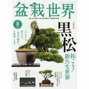 Bonsai-World-2016-08-May-issue-magazine