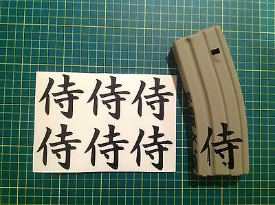 "AR 15 Magazine Japanese ""WARRIOR"" Samurai Sticker 6 Pack, AR, AIrsoft, Black!"