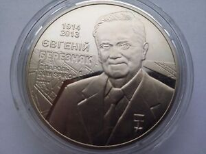 Ukraine 2014 nickel silver Coin 2 UAN hryvnia Anne Yaroslavna
