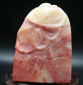 ANCIEN-SCEAU-CACHET-SEAL-VIEGE-A-GRAVER-EN-PIERRE-SHOUSHAN-FEUILLE-DE-LOTUS