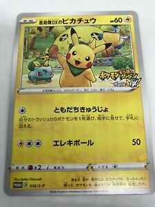 Pikachu Promo Card Pokemon Mystery Dungeon Rescue Team DX Geo Limited Japan