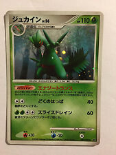 Pokemon Card / Carte Sceptile Rare 005/092