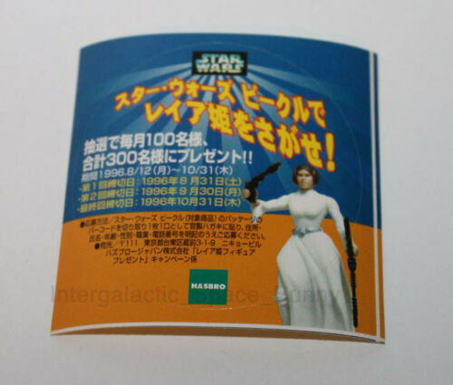 Mail Away Prize Hasbro Japan Star Wars Leia Sticker Promotion Give Away