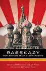 Rasskazy: New Fiction from a New Russia by Tin House Books (Paperback / softback, 2009)
