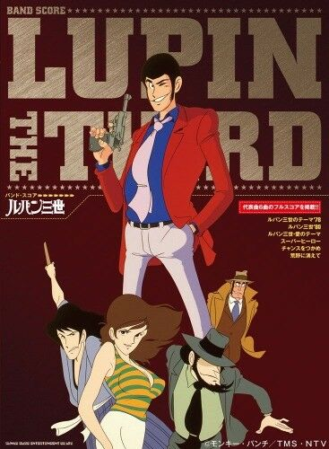 Anime: Lupin The Third By Yuji Ohno for Band Score Sheet Music Book
