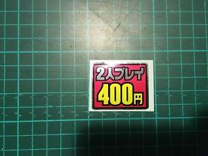 Autocollant 400 Yen Original Game Center Japan Borne Arcade Coin Sticker 400 Yen
