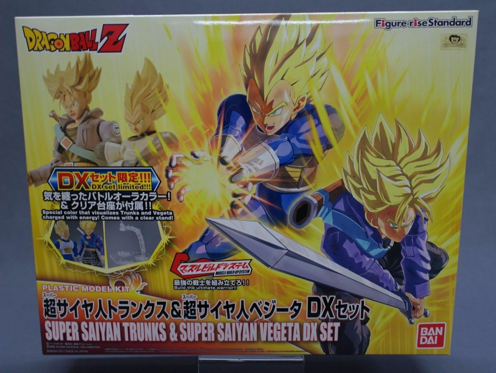 Figure-rise Standard Dragon Ball Z Super Saiyan Trunks & Vegeta DX Set Bandai