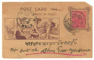 India-illustrated-Victoria-bazar-card-Cycleist-women-amp-Men-1894-Yrs
