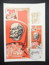 RUSSIA MK 1975 VICTORY WW2 LENIN MAXIMUMKARTE CARTE MAXIMUM CARD MC CM a8221