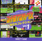 Konami Antiques: MSX Collection Vol.1 (Sony PlayStation 1)