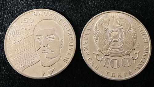 "BUKEIKHANOV/"" COIN UNC KAZAKHSTAN 100 TENGE 2016 /""150 YEARS A"