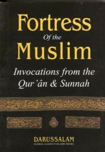 BULK BUY; Fortress of a Muslim  (Pocket size - Paperback)