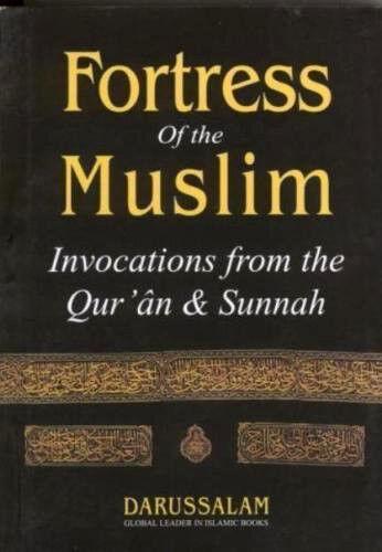 SPECIAL OFFER: BULK BUY: Fortress of a Muslim  (Pocket size - Paperback)
