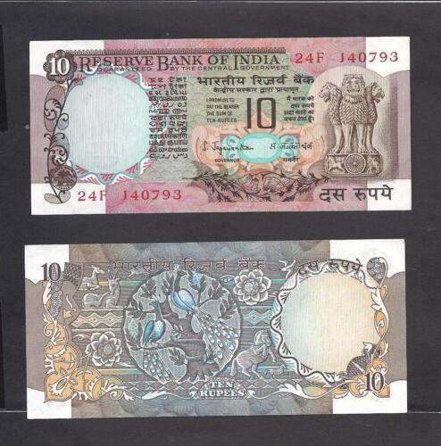 UNC India p-81a 10 Rupees 1970-1975