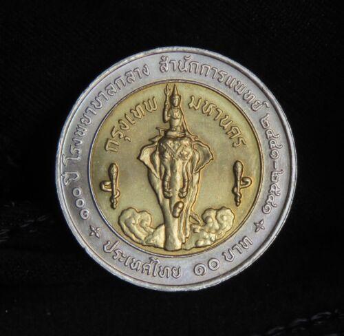 1998 Thailand King Rama 9 IX /& Rama V 10 Baht Coin General Hospital Elephant