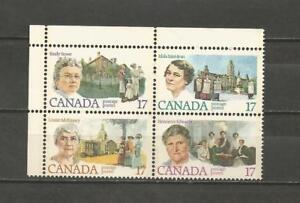 CANADA-1981-Feminists-MINT-UNUSED-BLOCK-OF-4