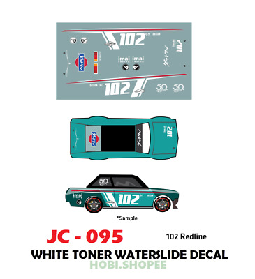 JC-9070 White Toner Waterslide Decals /> For Custom 1:64 Diecast Cars