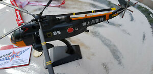 1x-SIKORSKY-S-61-Japon-Helicoptere-OTAN-HELICOPTERE-Metal-1-72-Miniature-yakair
