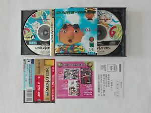 GAME-WARE-Vol-5-SS-Sega-Saturn-Spine-From-Japan